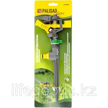 Разбрызгиватель импульсный, пластиковый, со штырем Palisad Luxe 65480, фото 2