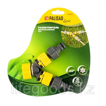 Разветвитель двухканальный, пластиковый Palisad Luxe 66427, фото 2