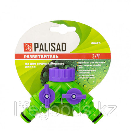 Разветвитель двухканальный, регулируемый, со штуцерами Palisad 66426, фото 2