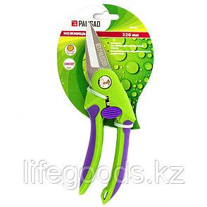Секатор цветочный, пластиковые рукоятки Palisad 60487, фото 2