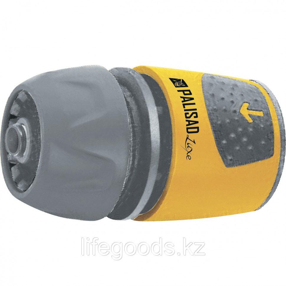 Соединитель быстросъемный для шланга 1/2-3/4, АВС-пластик Palisad Luxe 66266