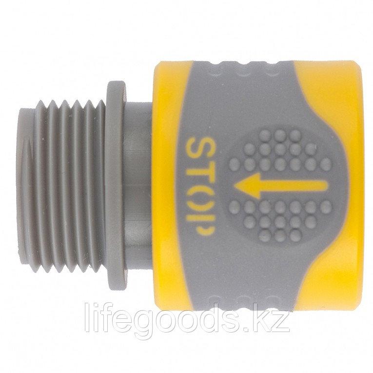 Соединитель быстросъемный, наружная резьба 3/4, с аквастоп Palisad Luxe 66233