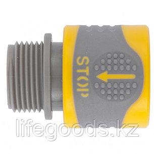 Соединитель быстросъемный, наружная резьба 3/4, с аквастоп Palisad Luxe 66233, фото 2