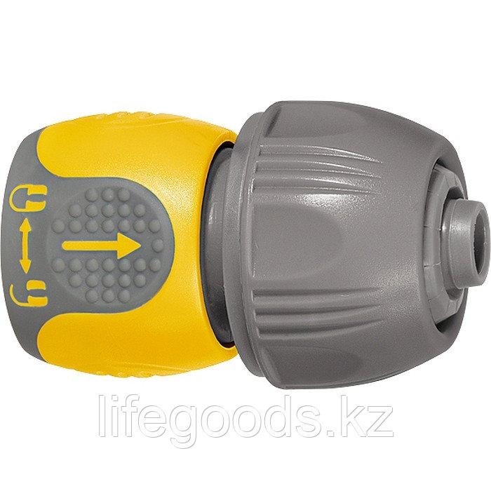 Соединитель для шланга универсальный, двухкомпонентный Palisad Luxe 66245