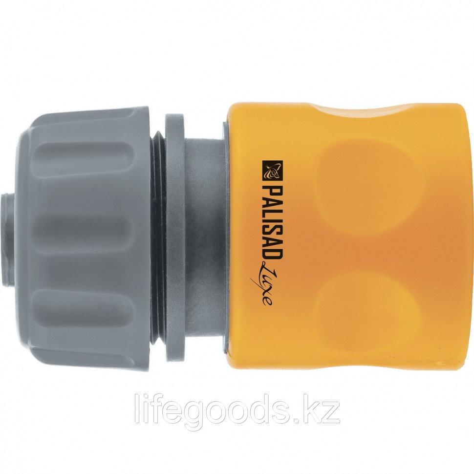 Соединитель пластмассовый, быстросъемный для шланга 1/2, однокомпонентный Palisad Luxe 66256