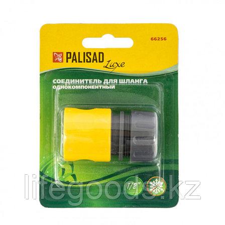 Соединитель пластмассовый, быстросъемный для шланга 1/2, однокомпонентный Palisad Luxe 66256, фото 2