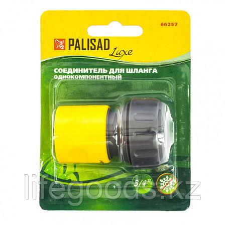 Соединитель пластмассовый, быстросъемный для шланга 3/4, однокомпонентный Palisad Luxe 66257, фото 2