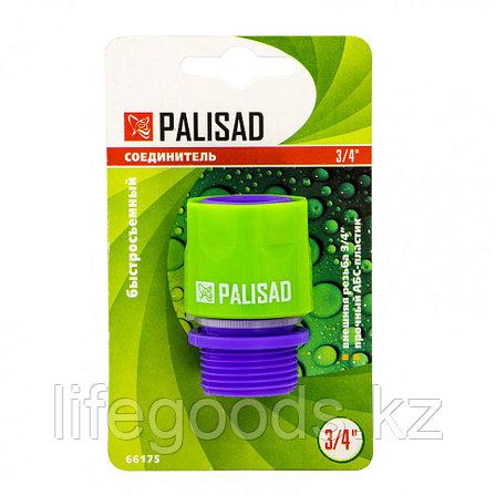 Соединитель пластмассовый, быстросъемный, внешняя резьба 3/4 Palisad, фото 2
