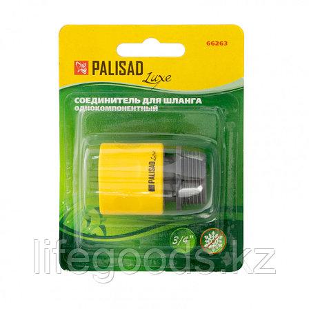 Соединитель пластмассовый, быстросъемный, внешняя резьба 3/4, однокомпонентный Palisad Luxe 66263, фото 2