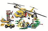 Конструктор BELA City Вертолёт для доставки грузов в джунгли 10713 (Аналог LEGO City 60162) 1298 дет, фото 2