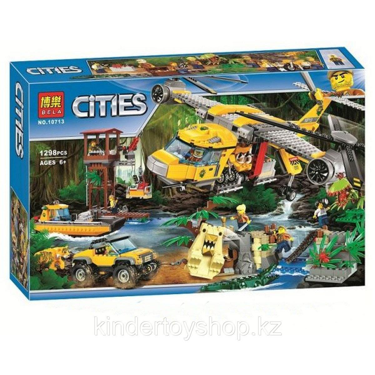 Конструктор BELA City Вертолёт для доставки грузов в джунгли 10713 (Аналог LEGO City 60162) 1298 дет