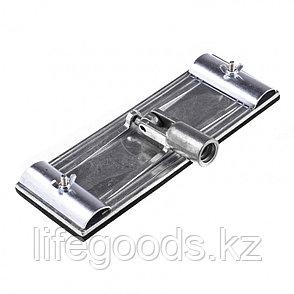 Брусок для шлифования 230 х 80 мм с шарнирным переходником, металлический Matrix 75838, фото 2