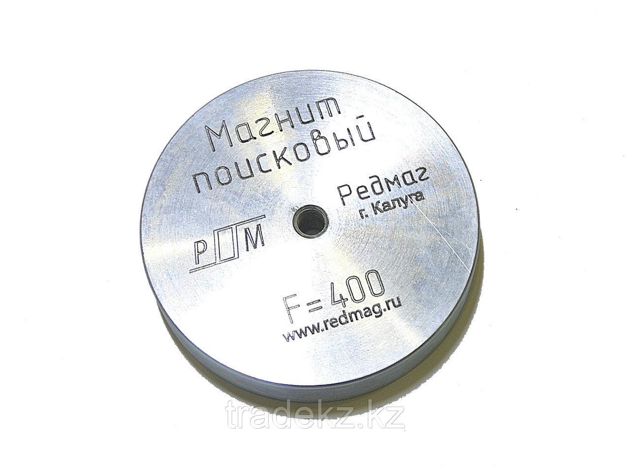 Магнит поисковый Редмаг F400 односторонний, усилие отрыва 400 кг