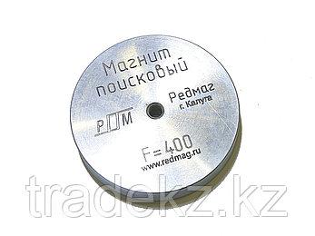 Магнит поисковый Редмаг F400 односторонний, усилие отрыва 400 кг, фото 2