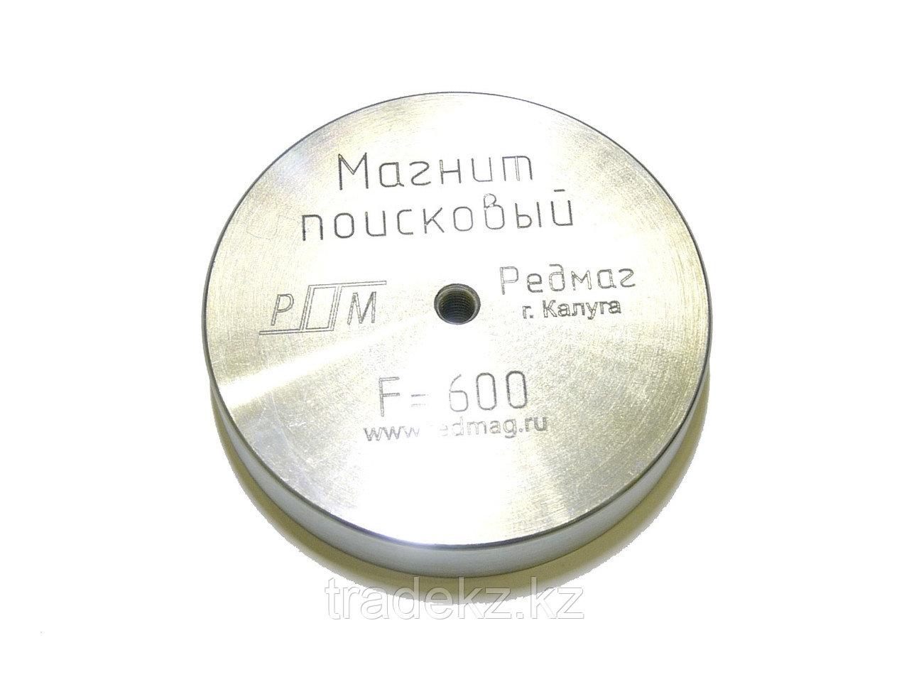 Магнит поисковый Редмаг F600 односторонний, усилие отрыва 600 кг
