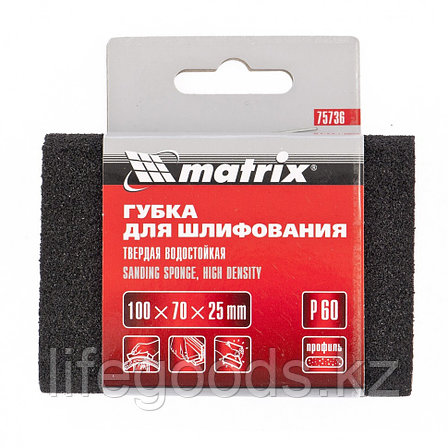 Губка для шлифования, 100 х 70 х 25 мм, овал, твердая, P 40 Matrix 75735, фото 2