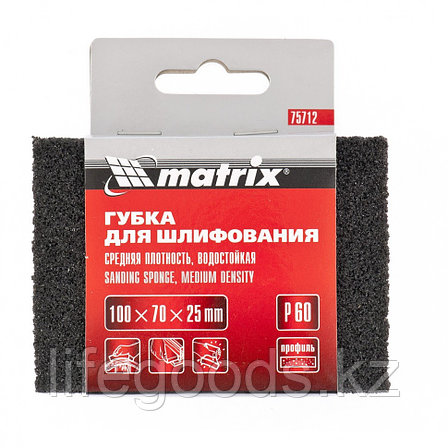 Губка для шлифования, 100 х 70 х 25 мм, средняя плотность, P 60 Matrix 75712, фото 2