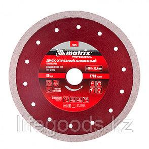Диск алмазный сплошной, тонкий, 200 х 25,4 мм, мокрое резание Matrix 730857, фото 2