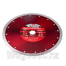 Диск алмазный сплошной, тонкий, 250 х 25,4 мм, мокрое резание Matrix 730867, фото 2