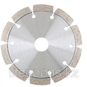 Диск алмазный, 115 х 22,2 мм, лазерная приварка сегментов, сухая резка Gross 73002, фото 2