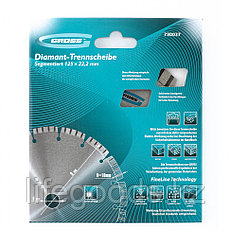 Диск алмазный, 115 х 22,2 мм, лазерная приварка турбо-сегментов, сухая резка Gross 730027, фото 2