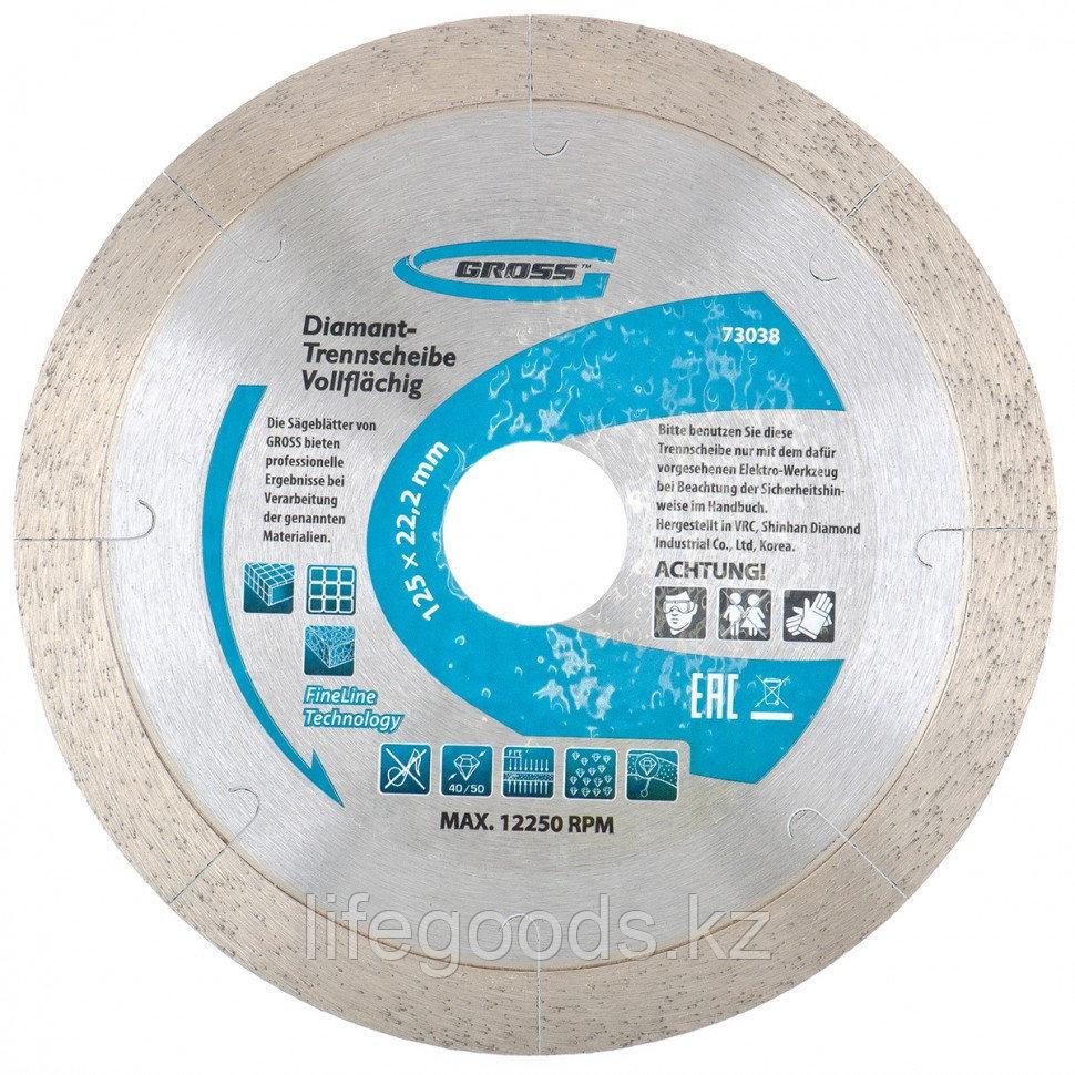 Диск алмазный, 115 х 22,2 мм, сплошной c лазерной перфорацией , мокрая резка Gross 73036