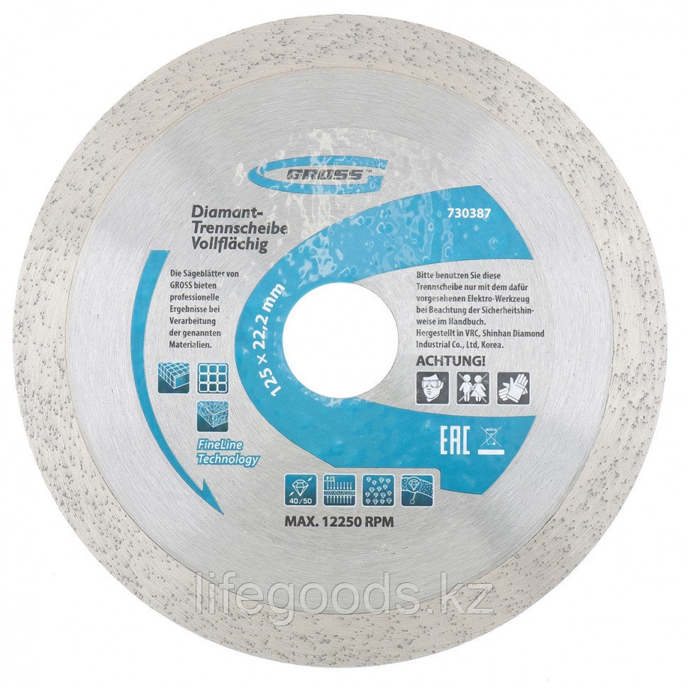 Диск алмазный, 115 х 22,2 мм, сплошной, мокрая резка Gross 730367