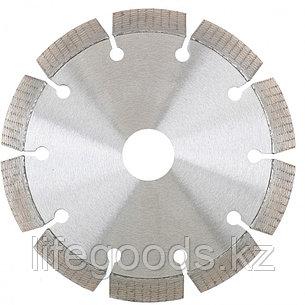 Диск алмазный, 125 х 22,2 мм, сегментный, упорядоченный алмаз, сухая резка Gross 73012, фото 2