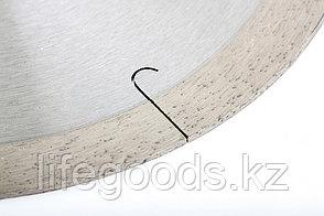 Диск алмазный, 125 х 22,2 мм, сплошной c лазерной перфорацией, мокрая резка Gross 73038, фото 3