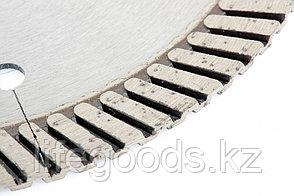 Диск алмазный, 125 х 22,2 мм, турбо с лазерной перфорацией, сухая резка Gross 73029, фото 3