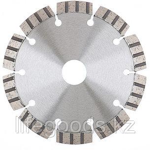 Диск алмазный, 230 х 22,2 мм, лазерная приварка турбо-сегментов, сухая резка Gross, фото 2
