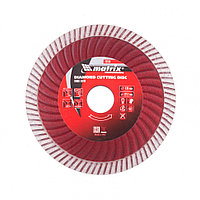 Диск алмазный, отрезной Turbo Extra, 125 х 22,2 мм, сухая резка Matrix Professional 73194