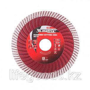 Диск алмазный, отрезной Turbo Extra, 125 х 22,2 мм, сухая резка Matrix Professional 73194, фото 2
