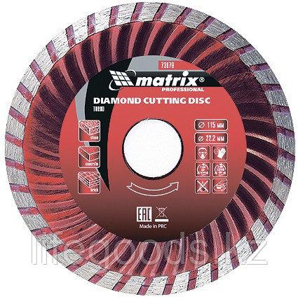Диск алмазный, отрезной Turbo, 115 х 22,2 мм, сухая резка Matrix Professional 73178, фото 2