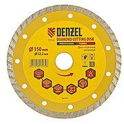 Диск алмазный, отрезной Turbo, 150 х 22,2 мм, сухая резка Denzel 73110