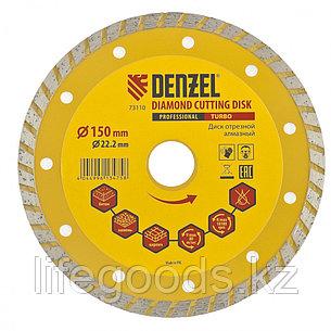 Диск алмазный, отрезной Turbo, 150 х 22,2 мм, сухая резка Denzel 73110, фото 2