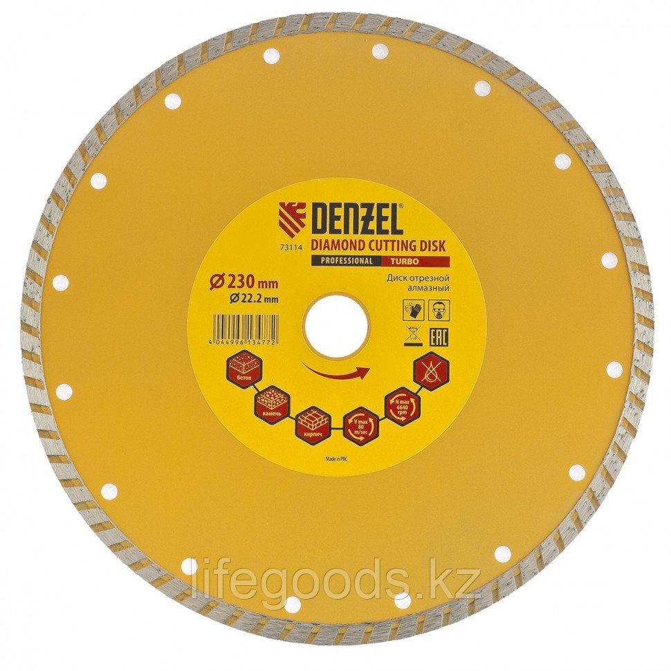 Диск алмазный, отрезной Turbo, 230 х 22,2 мм, сухая резка Denzel 73114
