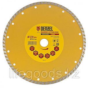 Диск алмазный, отрезной Turbo, 230 х 22,2 мм, сухая резка Denzel 73114, фото 2