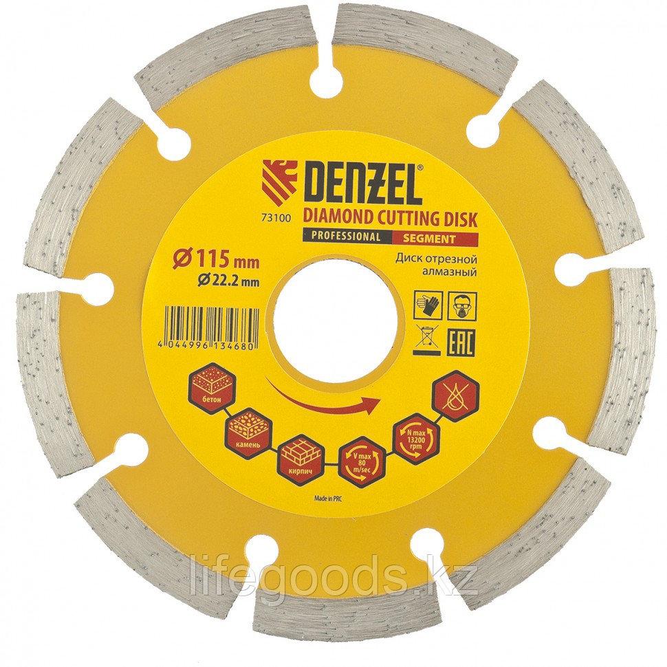 Диск алмазный, отрезной сегментный, 115 х 22,2 мм, сухая резка Denzel 73100