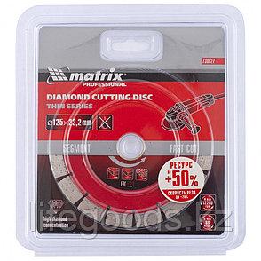 Диск алмазный, отрезной сегментный, 125 х 22,2 мм, тонкий, сухая резка Matrix Professional 730627, фото 2