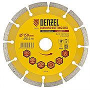 Диск алмазный, отрезной сегментный, 150 х 22,2 мм, сухая резка Denzel 73102