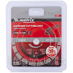 Диск алмазный, отрезной сегментный, 150 х 22,2 мм, тонкий, сухая резка Matrix Professional 730637, фото 2