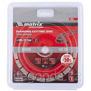 Диск алмазный, отрезной сегментный, 180 х 22,2 мм, тонкий, сухая резка Matrix Professional 730647, фото 2