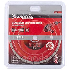Диск алмазный, отрезной сегментный, 230 х 22,2 мм, тонкий, сухая резка Matrix Professional 730677, фото 2