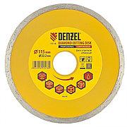 Диск алмазный, отрезной сплошной, 115 х 22,2 мм, мокрая резка Denzel 73118