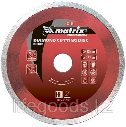 Диск алмазный, отрезной сплошной, 115 х 22,2 мм, мокрая резка Matrix Professional 73184, фото 2