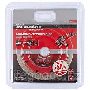 Диск алмазный, отрезной сплошной, 125 х 22,2 мм, тонкий, мокрая резка Matrix Professional 730787, фото 2