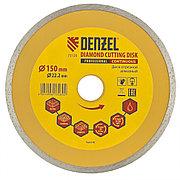 Диск алмазный, отрезной сплошной, 150 х 22,2 мм, мокрая резка Denzel 73126