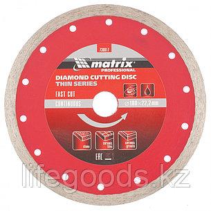 Диск алмазный, отрезной сплошной, 180 х 22,2 мм, тонкий, мокрая резка Matrix Professional 730817, фото 2