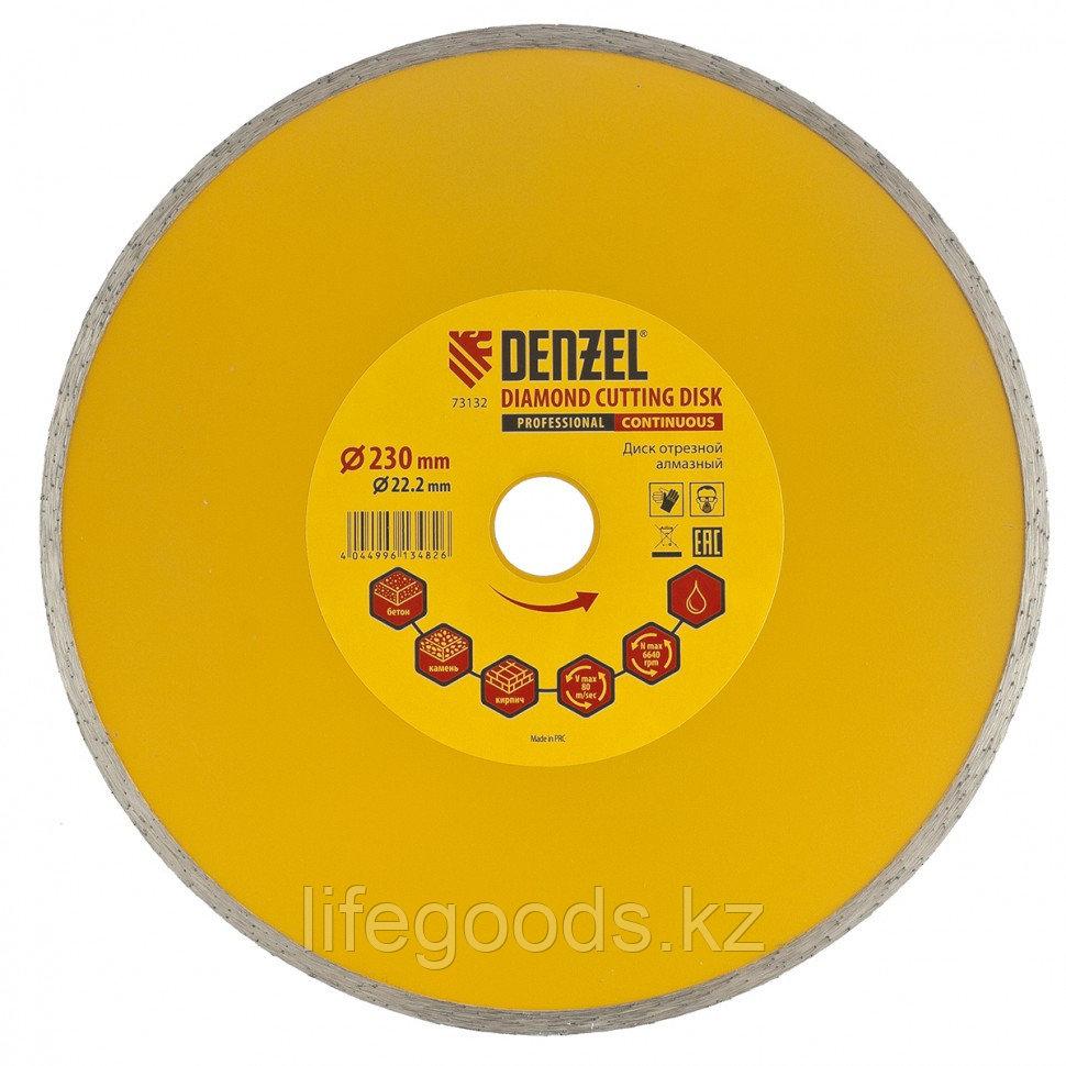 Диск алмазный, отрезной сплошной, 230 х 22,2 мм, мокрая резка Denzel